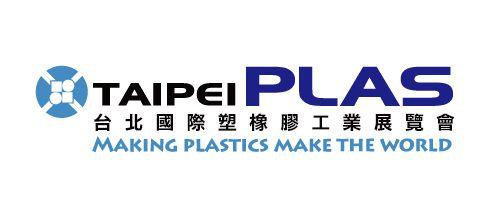 2018 台北国际塑橡胶工业展